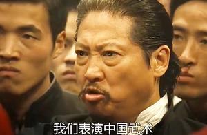 不败拳王侮辱中国武术,洪师傅暴怒,今天不道歉就别想站着离开!