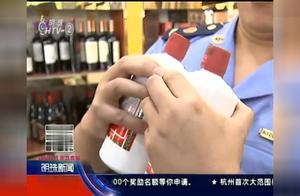 """烟酒专卖店查出23瓶""""问题酒"""",执法人员一看一摸辨出真假!"""