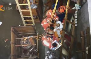 邢台:工人不慎坠落6米深污水处理池,现场出动吊车救援