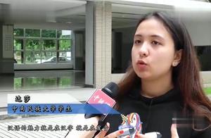 中国的汉语全球影响力越来越大,听这位外国女孩怎么理解,怎么说