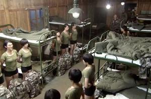 教官去女寝收缴违禁品,不想女兵胆子太大了,各种违禁品眼花缭乱