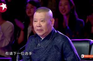 笑傲江湖4:全场最迷糊选手空降笑傲江湖,不信你不笑!