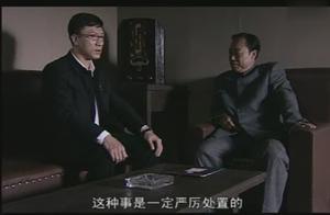 队长李涯这次有点惨,被站长吴敬中训斥,被副站长余则成打了耳光