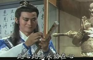 郑少秋早期主演的电影版【楚留香】扮相俊美风流倜傥,堪称经典