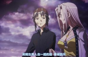 《公主恋人》01,马车与公主,哲平救下被歹徒攻击马车中的公主
