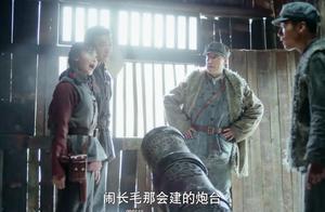 女八路心眼贼多,几句话忽悠住杨志华,自愿把装备都让出来