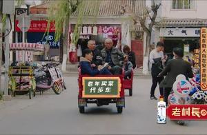《大叔小馆》:佟大为买菜,4块钱都没砍掉,打脸了!