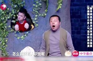 笑傲江湖:卖猕猴桃的碰见孙悟空,如来却不让悟空吃,笑死了