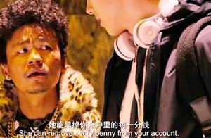 唐人街探案:不会撒谎还硬骗!宝强够有才,不愧是喜剧明星!