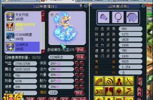 梦幻西游:满格子的妙华天女你见过吗?老王剧情测试暴力输出!