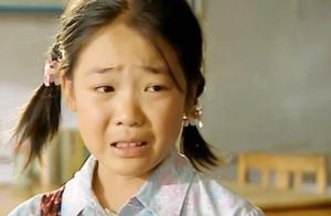 暖春:宝柱爹带着一点钱,和小花去了学校,央求校长收下她