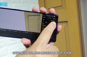 索尼xperia 1国行版上手!网友:有矿都买不起!