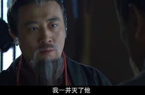孙权百拜刘备,诸葛瑾问刘备,你伐吴,曹丕来咋办,刘备:一并灭