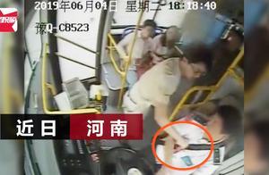 21岁男子坐过站与公交司机起争执,情绪失控掏出长刀捅伤司机