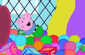 太棒了!小猪佩奇和乔治的玩具大比赛,谁是大赢家呢?儿童玩具
