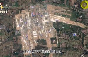 40秒视频火了,欧洲7颗卫星拍到中国什么画面?外国人:伟大壮举