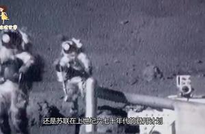 首次发现月球背面幔源物质!正在月球背面的玉兔二号再立大功!