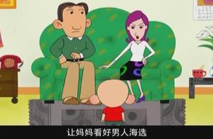 爸爸妈妈因看电视而起争执,都互不相让,却因图图而顺利和解