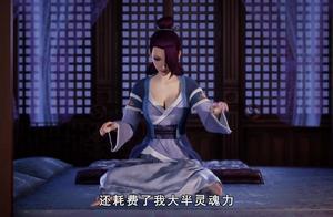 妖神记 第64集 偷袭-