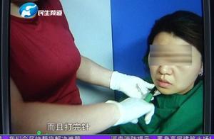 脸部打了玻尿酸照片被美容院私自放网上做宣传 真下巴却成假下巴
