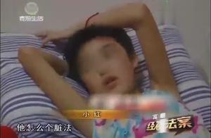 女孩上山割蒿草却遭哑巴袭击 遍体鳞伤命悬一线被下病危通知
