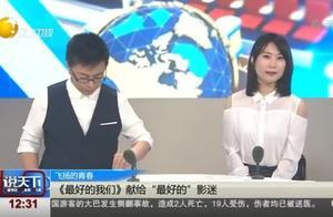 """武汉:暴雨水漫校园,大学变""""抹茶奶盖"""""""