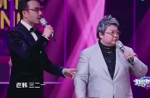 粉丝太喜欢杨钰莹,竟冲上台一把抱住杨钰莹,这一刻现场炸锅了