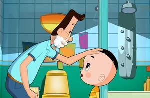大头儿子看着小头爸爸刮胡子,问了几个问题,爸爸宠溺的说傻孩子