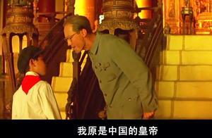 末代皇帝溥仪大赦后,回到紫禁城,已经变成故宫博物院