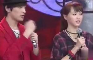 唐嫣上综艺,现场爆料胡歌还演她的角色,俩人现场互怼不停,超逗