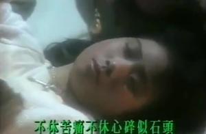 分享好音乐:1986林忆莲经典粤语大金曲《放纵》