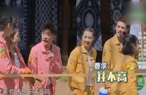 男子跟杨紫比拼,张一山:兄弟你还想干演员么?别跟她争