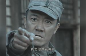 李云龙:别说你来求情,就是师长来了,老子也不买账