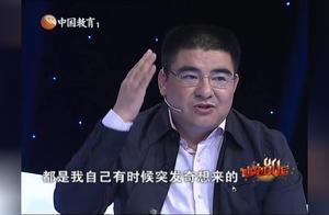 陈光标被问幕后有没有推手,陈光标回答真诚恳,被标哥圈粉了