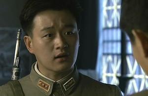 龙绍钦内心愧疚申请退役,旅长却不肯放他走