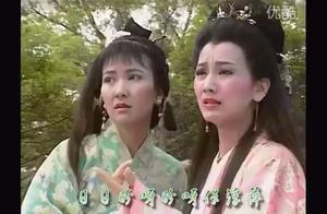 新白娘子经典MV《雨是是媒红》《天也不懂情》