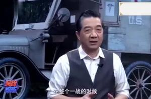 张召忠:这家民营企业在一战中贡献十分巨大,军方没有投一分钱!