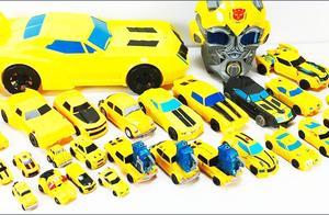 变形金刚经典大黄蜂机器人玩具组装