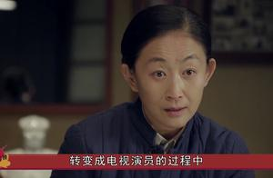 """她被称""""女版陈道明"""",20年坚持不吃主食,55岁婚姻生活仍是谜!"""