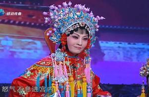 刘忠河、苗文华、张春玲演绎豫剧《打金枝》,名家演绎经典