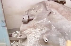 疑似飞碟残骸砸毁男子房屋 专家发现并非航空材料 竟是工厂的锅炉