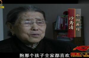 """""""残留夫人""""和战争遗孤,中国民众不计前嫌,完全接纳了她们"""