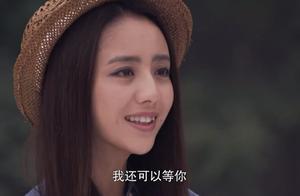 小爱情:美女为爱苦等男人,摊上这种好事,这男的好幸福!