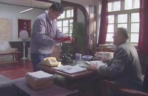 长安的设计获大奖,厂长奖励长安,长安想让厂里帮他个忙