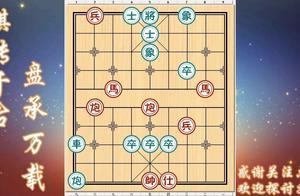 象棋:连环陷阱环环相扣,在对手退車防守的那一刻就注定输了!