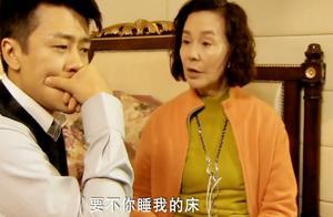 奇葩婆婆不让儿子和媳妇睡,还让儿子睡自己的床,这是高手