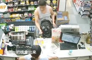 监控实拍:普宁一男子深夜持刀抢劫超市,还向收银员挥刀乱砍