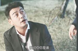 霸道总裁喝醉秒变大舌头王木生:找不着家,可怜又无辜的语气贼萌