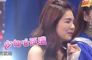 来吧冠军:邹市明在拳击台上太帅!Ella少女心泛滥,直呼迷上他!
