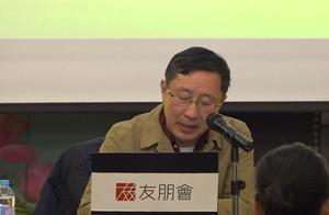 许纪霖:对幸福和快乐的理解是拥有了什么财富?消费了什么?